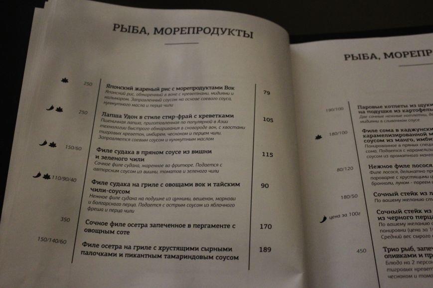 """Тест-драйв запорожских общепитов: ресторан """"Тибет"""", фото-11"""