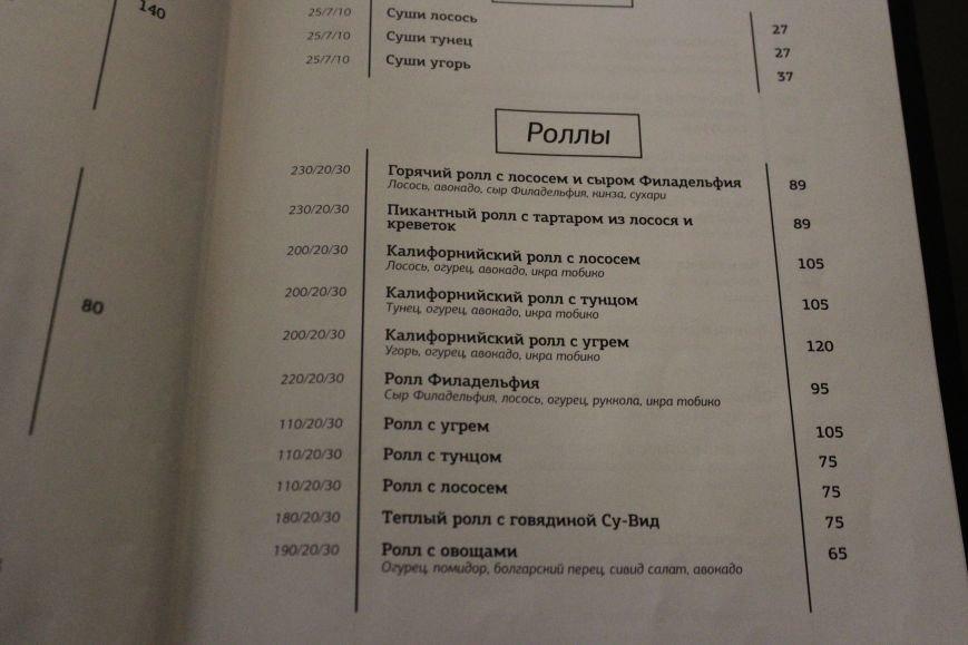 """Тест-драйв запорожских общепитов: ресторан """"Тибет"""", фото-12"""
