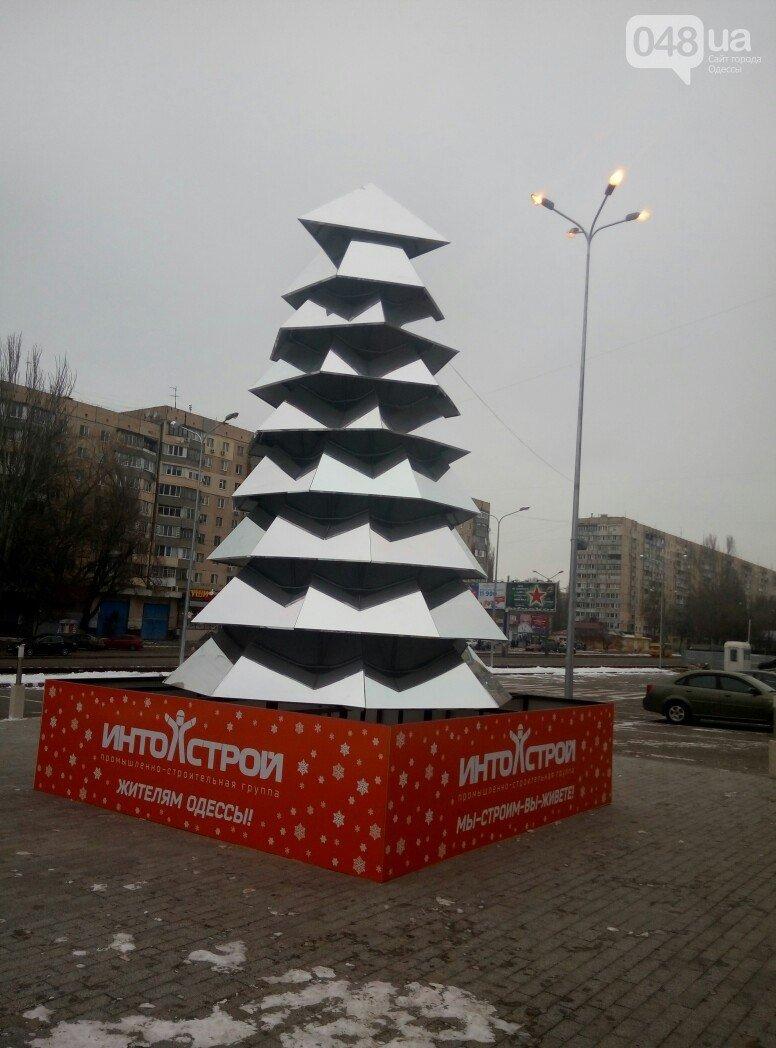 10 самых-самых новогодних елок Одессы  (ФОТО, ОПРОС), фото-8