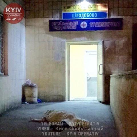 В Киеве пациент выбросился из окна больницы, фото-1
