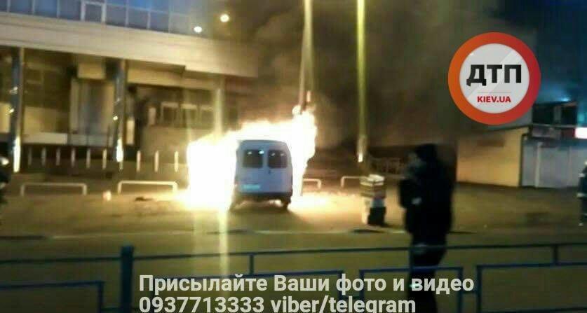 Возле киевского метро взорвалась машина с ГБО (ФОТО), фото-5