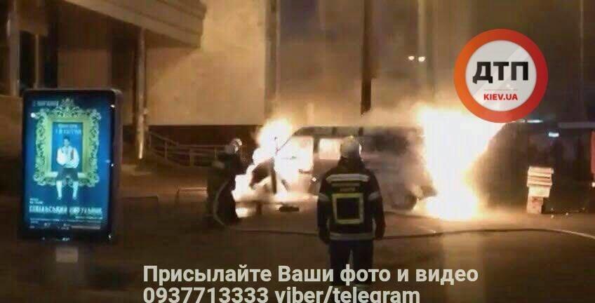 Возле киевского метро взорвалась машина с ГБО (ФОТО), фото-6