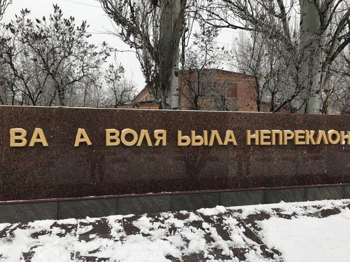 Мелитополь - братская могила