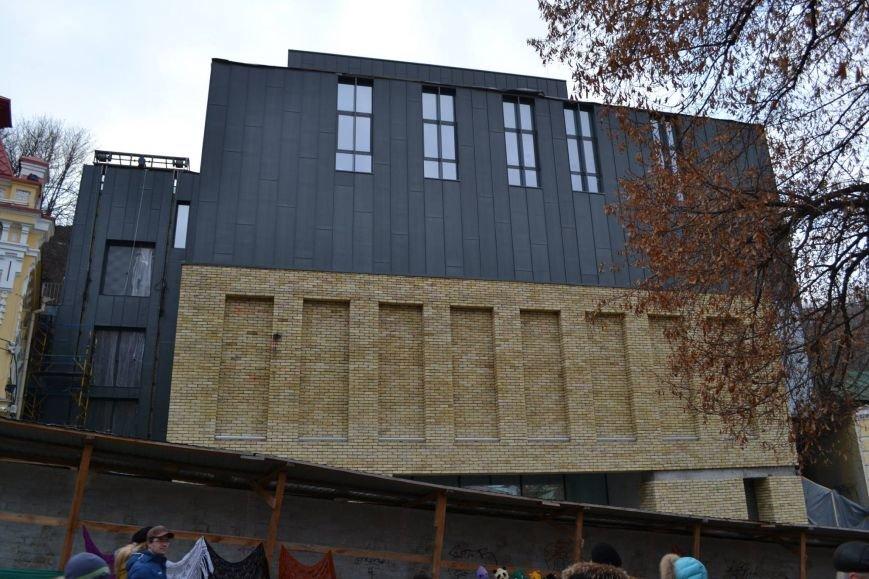 Фасад Театра на Подоле неизвестные забросали краской (ФОТО), фото-1