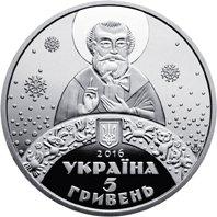 Монетка на удачу: одесситка выиграла коллекционную монету Святого Николая, фото-1