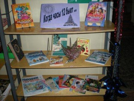 Книголюбы смогут взять на выходные новые книги, фото-1