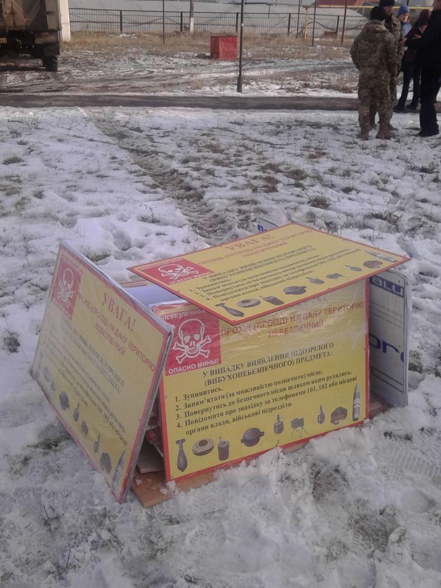 В Виноградном вручили таблички о минной опасности (ФОТОРЕПОРТАЖ), фото-5