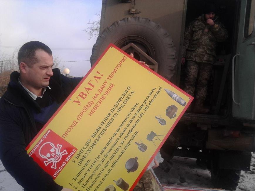 В Виноградном вручили таблички о минной опасности (ФОТОРЕПОРТАЖ), фото-4