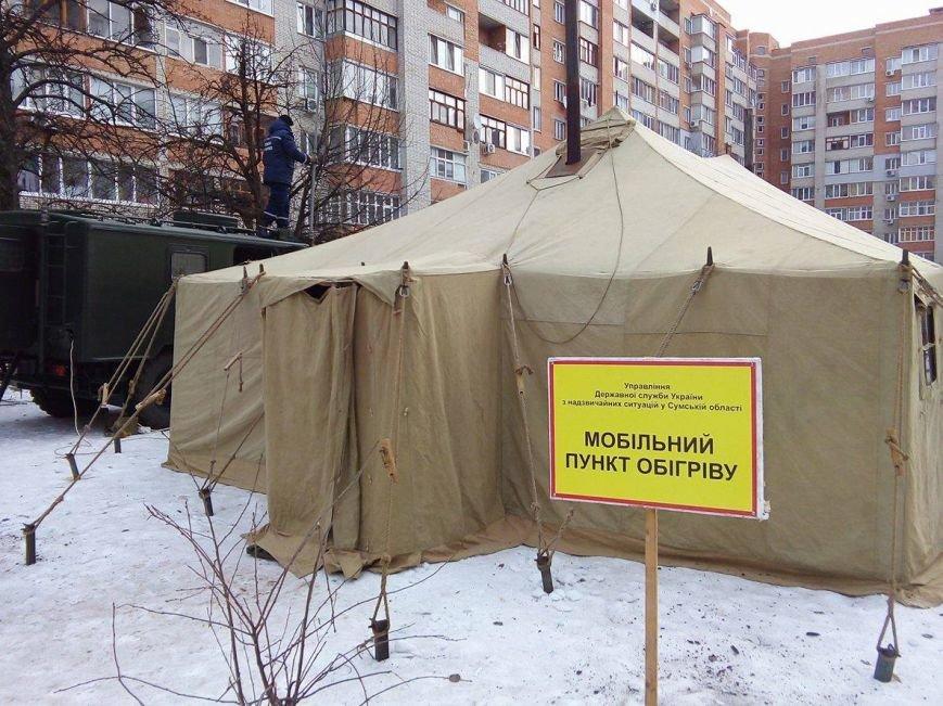 Сумчан, пострадавших от взрыва, обещают обеспечить всем необходимым (ФОТО), фото-1