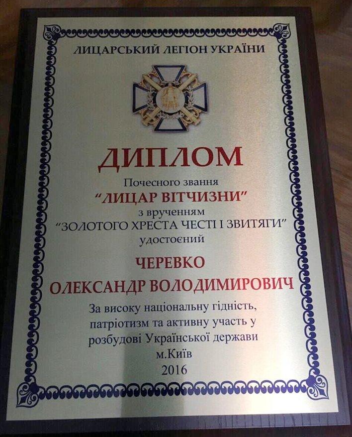 Нагорода-1
