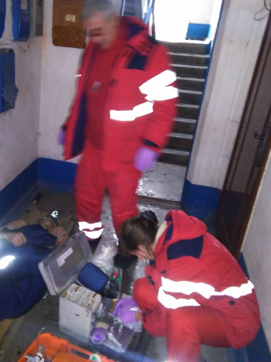В Доброполье во время пожара чуть не погиб мужчина, фото-1
