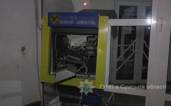В Сумах на Харьковской подорвали банкомат (ФОТО), фото-5