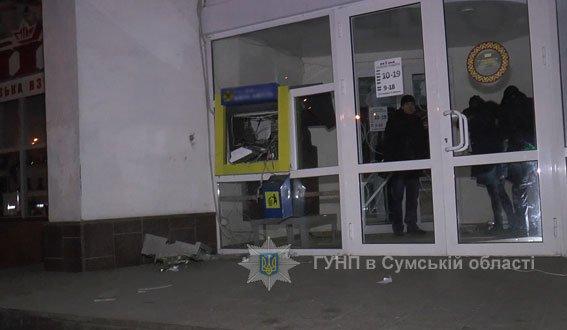 В Сумах на Харьковской подорвали банкомат (ФОТО), фото-4