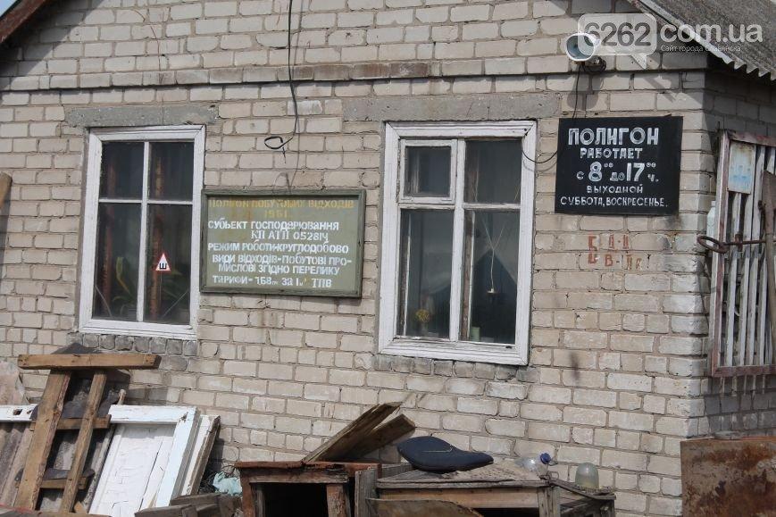 В Славянске официально закрыт полигон отходов, фото-2