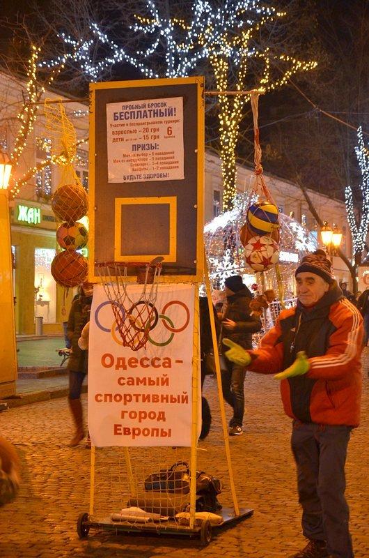 Дерибасовская после Нового года: баскетбол, фаер-шоу и олень (ВИДЕО, ФОТО), фото-9