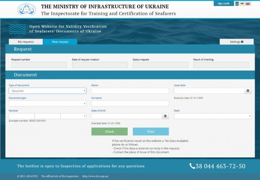 Мариупольские моряки смогут проверить документы в онлайн режиме (ФОТО), фото-2