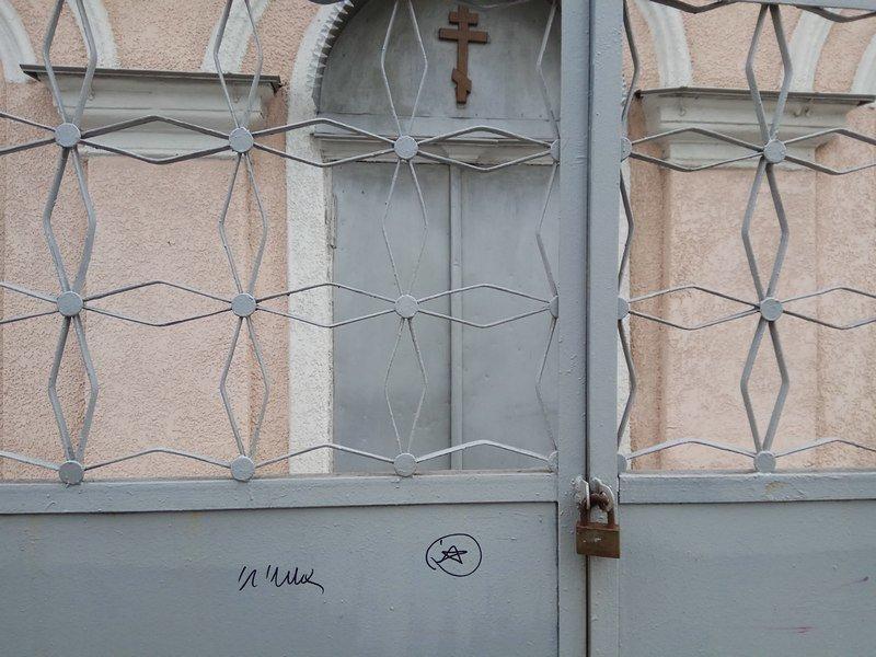 Какие тайны и опасности ждут одесситов возле Привоза? (ФОТО), фото-10