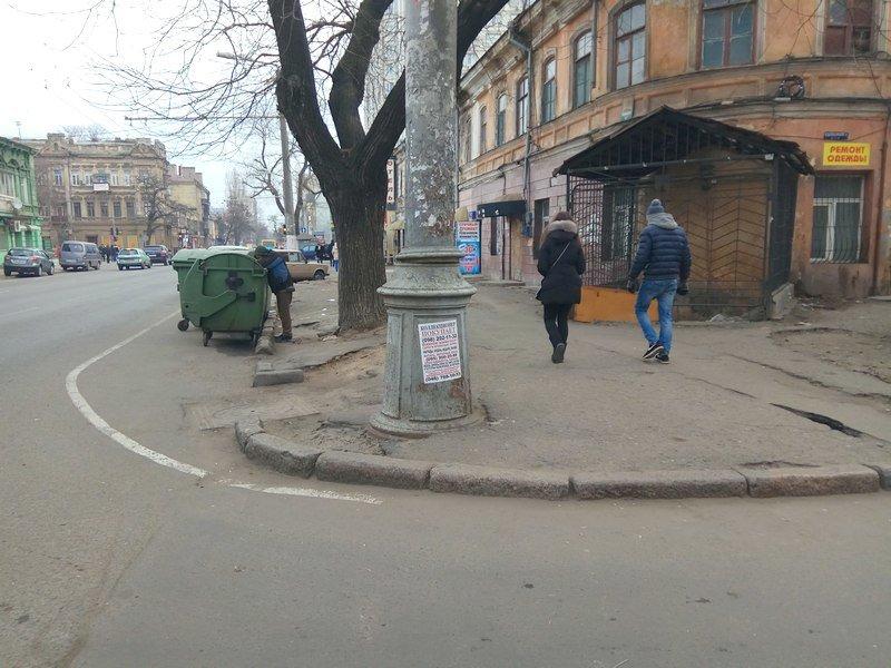 Какие тайны и опасности ждут одесситов возле Привоза? (ФОТО), фото-1