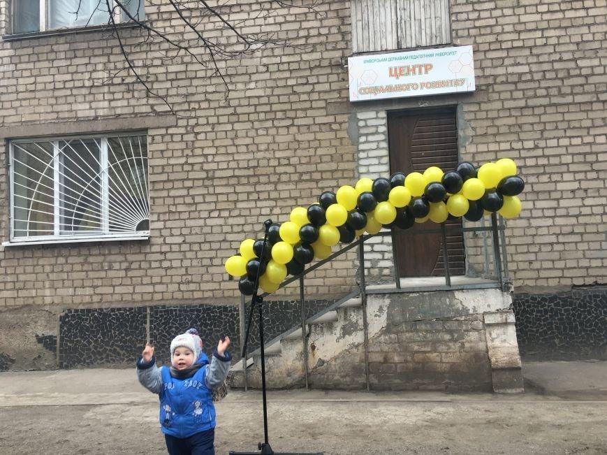 """""""Университет, дружественный к семье"""": в криворожском ВУЗе открылась комната для детей (ФОТО), фото-2"""