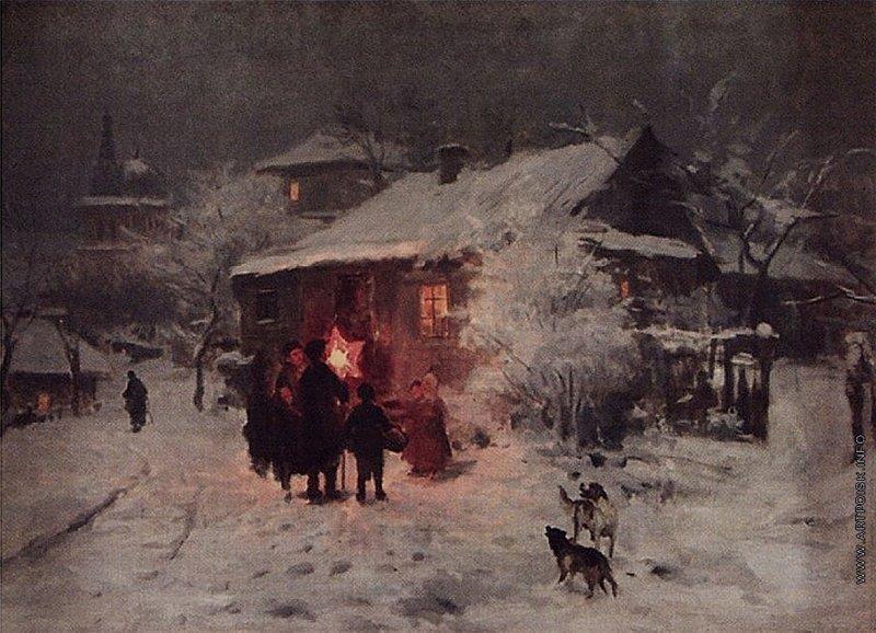 Николай Пимоненко Колядки. вторая половина 1880-х г