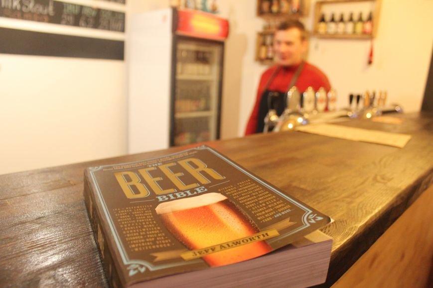 История о семейной паре, которая променяла Львов на Запорожье и открыла здесь первый магазин крафтового пива, фото-6