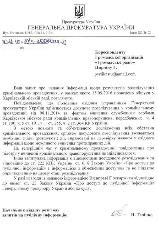 vidpovid_2