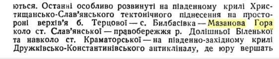карачун_2