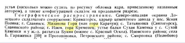 карачун_3