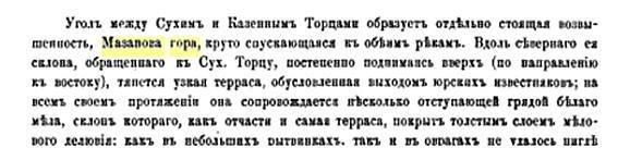 карачун_1