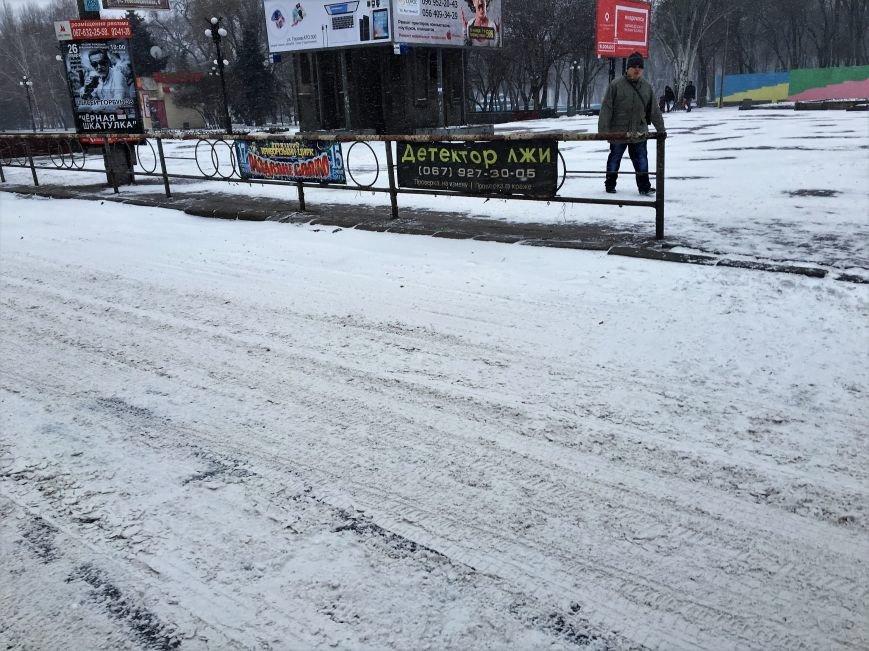 Кривой Рог за несколько часов замело снегом (ФОТО), фото-12
