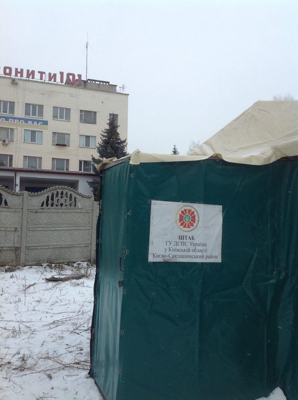 ФОТОФАКТ: пункт обогрева в Вишневом, фото-1