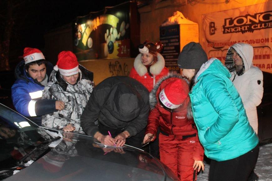 """Новый год в """"Дозоре"""", фото-7"""