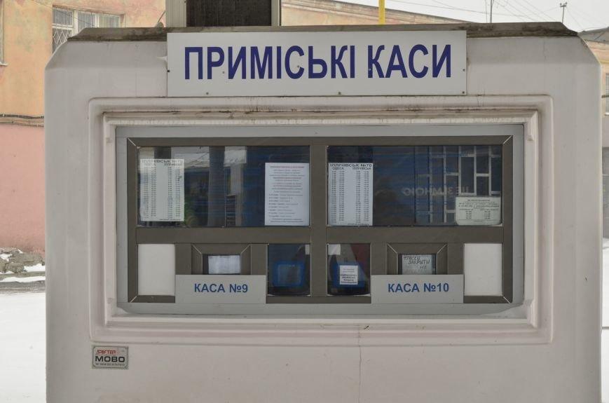 Автостанция «Привоз» прекратила работу: закрыты трассы (ФОТО), фото-3