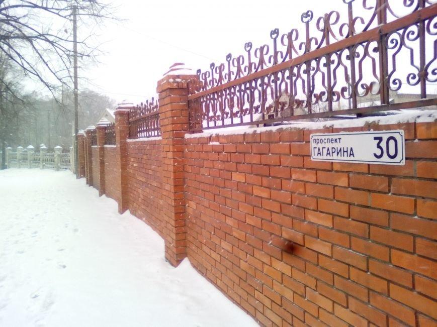 Как выглядит проспект Гагарина в Днепре во время снежного шторма (ФОТОРЕПОРТАЖ), фото-8