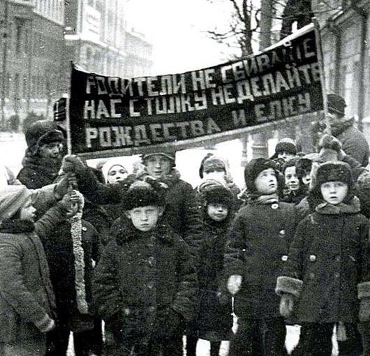 """Новый год вместо Рождества, или как у харьковчан """"украли"""" праздник, фото-4"""