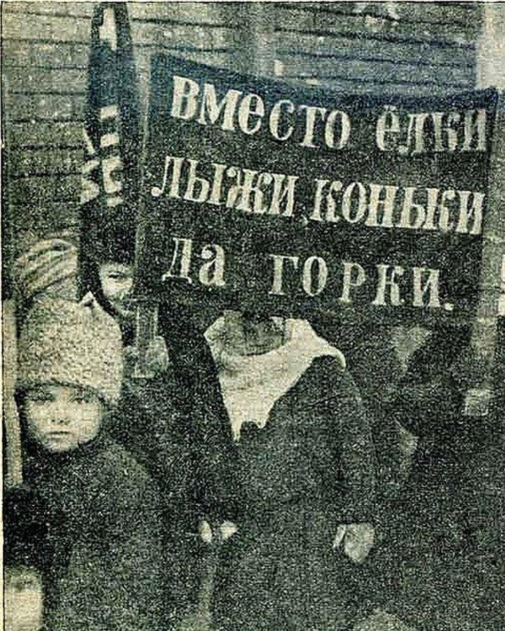"""Новый год вместо Рождества, или как у харьковчан """"украли"""" праздник, фото-5"""