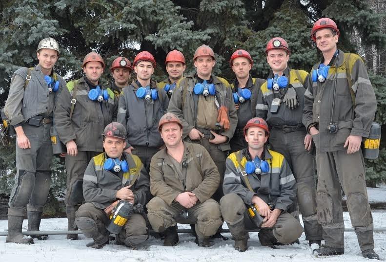 шахтеры Терновской