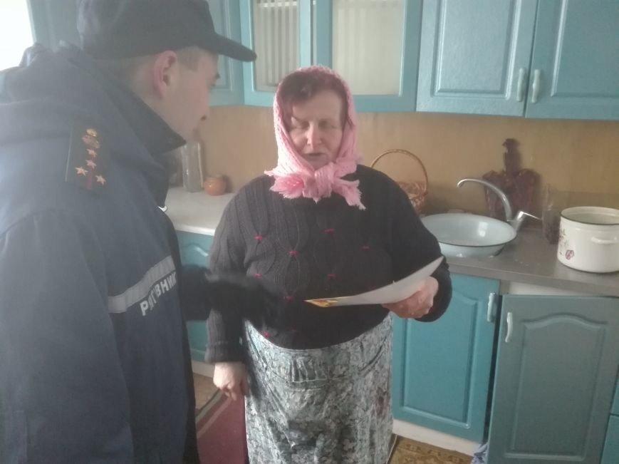 Рятувальники провели профілактичні бесіди з жителями Броварського району(Фото), фото-3