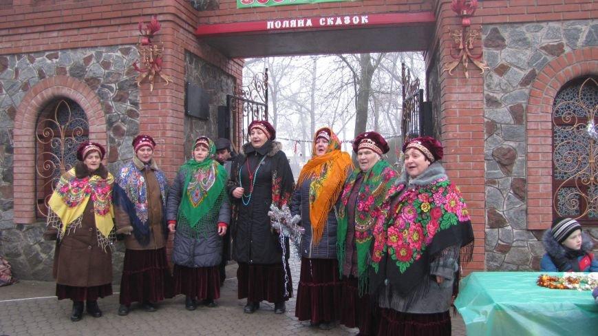 В честь Рождества в парке пели колядки (фото, видео), фото-1