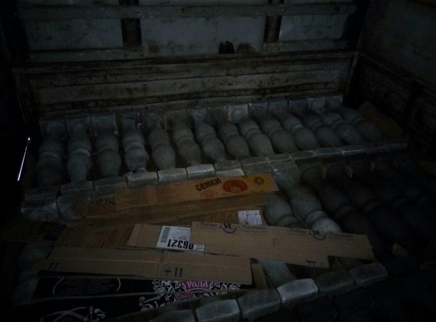 Контрабанду стоимостью почти 50 тыс. грн обнаружили пограничники около Мариуполя (ФОТО), фото-3