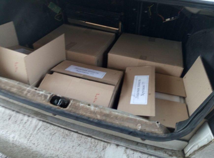 Контрабанду стоимостью почти 50 тыс. грн обнаружили пограничники около Мариуполя (ФОТО), фото-2