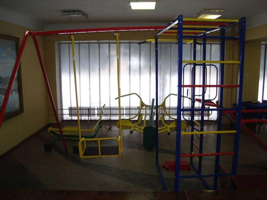 У Конотопському центрі фізичного здоров'я оновили спортінвентар, фото-5