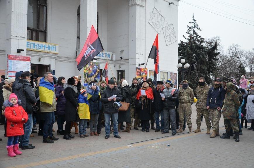 В Мариуполе патриоты пели колядки у городской елки (ФОТО+ВИДЕО), фото-8