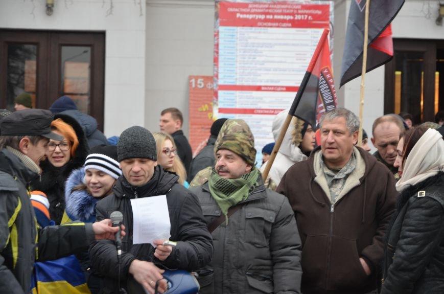 В Мариуполе патриоты пели колядки у городской елки (ФОТО+ВИДЕО), фото-1