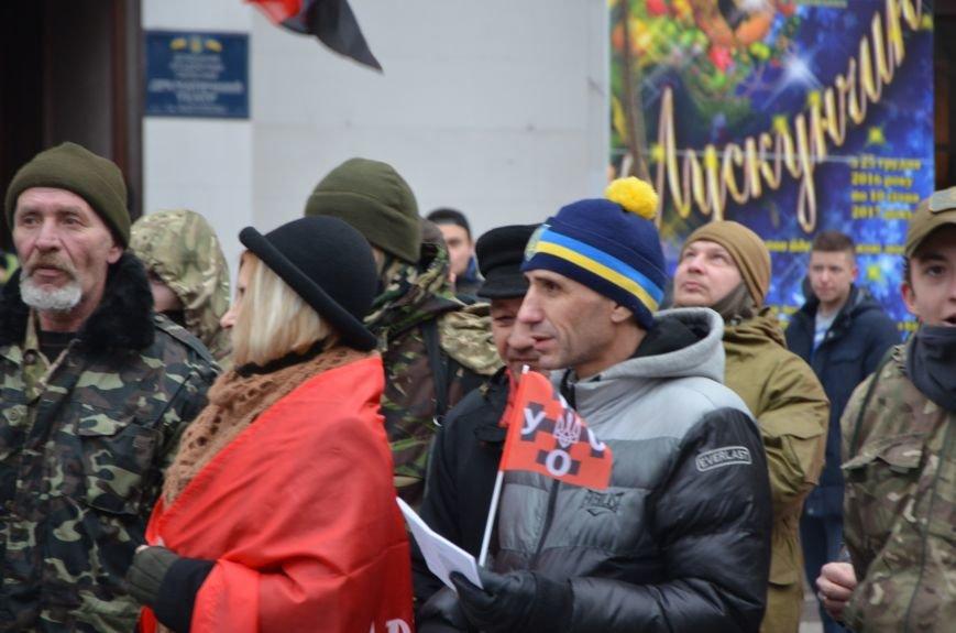 В Мариуполе патриоты пели колядки у городской елки (ФОТО+ВИДЕО), фото-3
