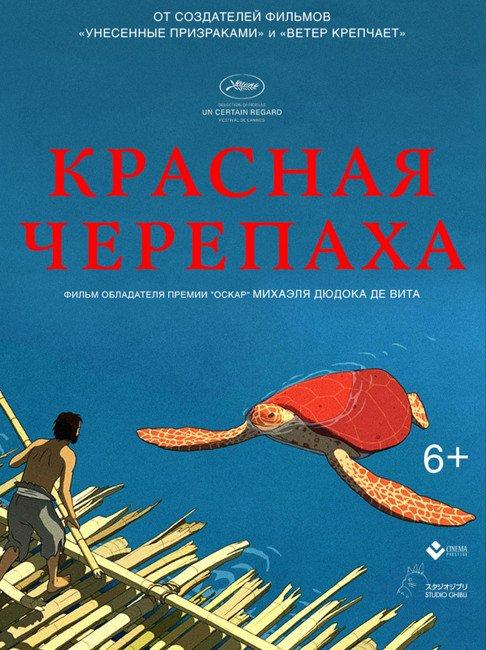 Какие фильмы увидят киноманы Днепра в феврале: ОБЗОР (ФОТО, ВИДЕО), фото-9