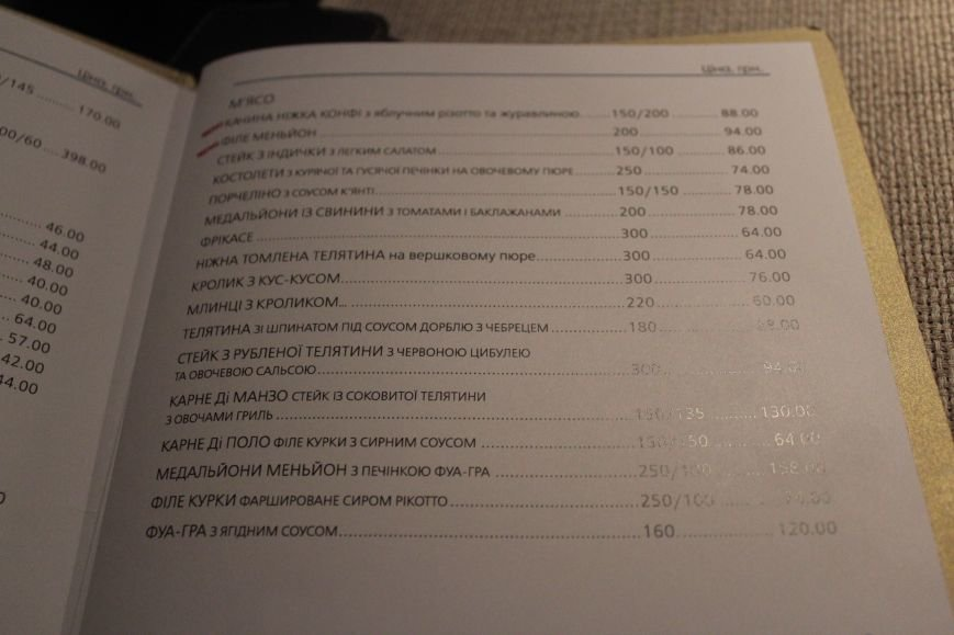 Тест-драйв запорожских общепитов: эспрессо-бар Giusti, фото-9