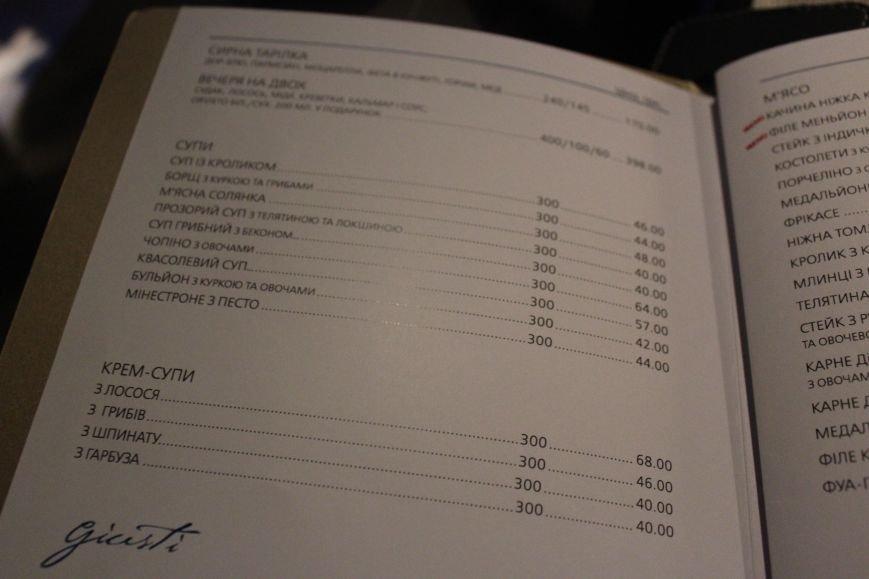 Тест-драйв запорожских общепитов: эспрессо-бар Giusti, фото-10