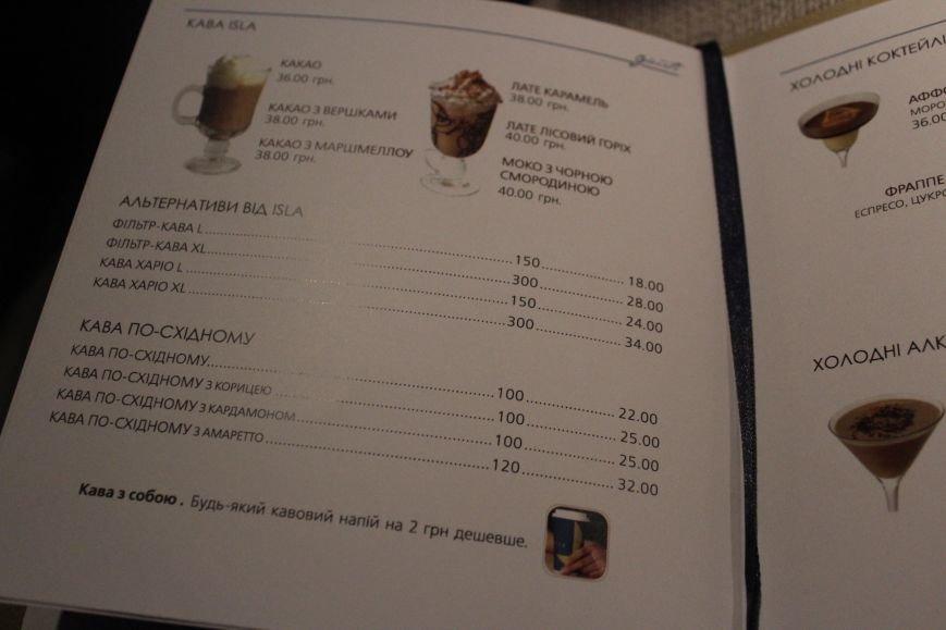 Тест-драйв запорожских общепитов: эспрессо-бар Giusti, фото-12