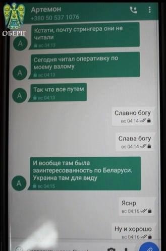 Одесский сепаратист признался в планах России напасть на Белоруссию (ФОТО), фото-1